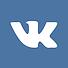 Мы во Вконтакте