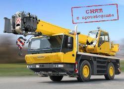 Автокран GROVE GMK 2035E